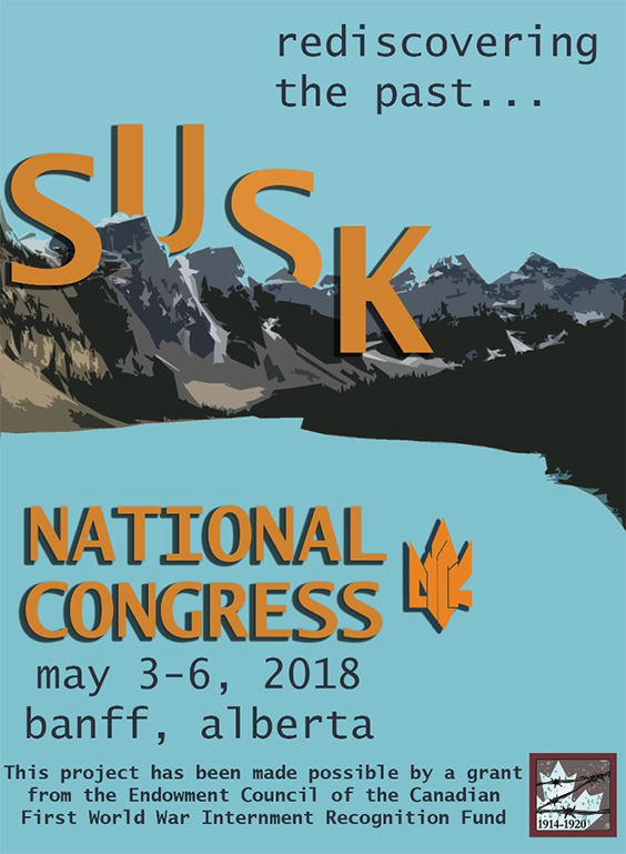 SUSK National Congress